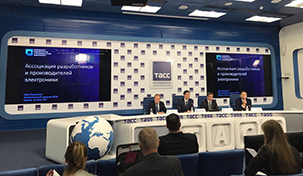 Electronics Developers and Manufacturers Association established in Russia