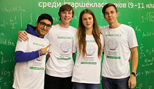 GS Group named the winners of the III International Mathematics Competition for High School Students