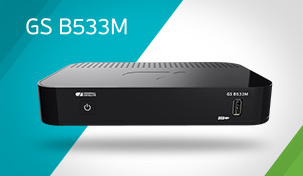 Expanding the boundaries: GS Group introduced the next-generation HD set-top box with a built-in 16GB solid-state drive