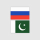 The Russian-Pakistan Business Council